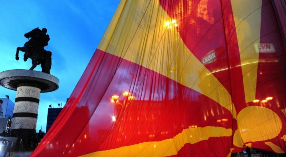 ДЕНЕШЕН: Честит 8-ми Септември, Денот на независноста на Република Македонија