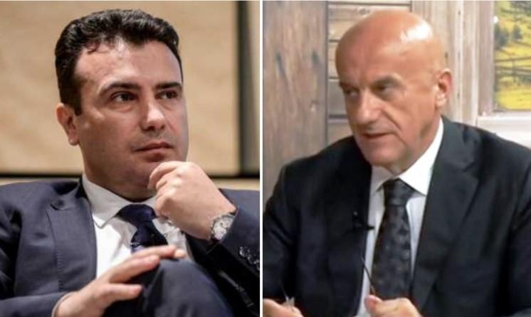 ВМРО-ДПМНЕ: Заев ја носи Македонија во ЕУ преку Панама, каде пере пари со анти ЕУ бизнисменот Дака, а обвинителството спие