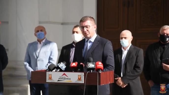 Мицкоски бара лидерски средби, не очекува дека Бугарија ќе не блокира, останува на изјавата дека Захариева побарала нов договор!