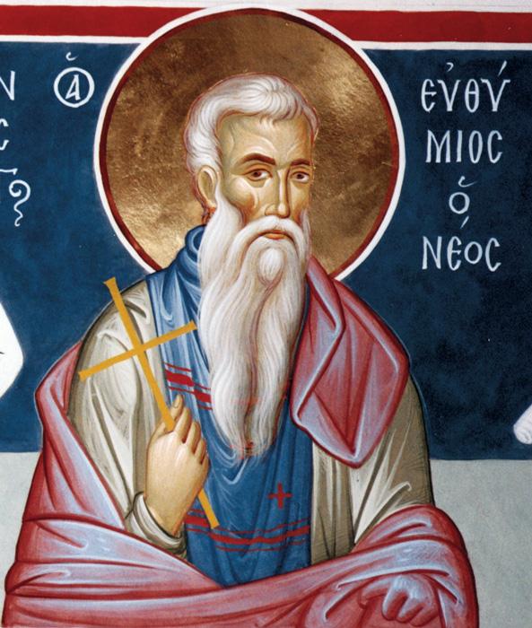 ПРЕП. ЕФТИМИЈ НОВИОТ: Неговите свети и чудотворни мошти почиваат во Солун