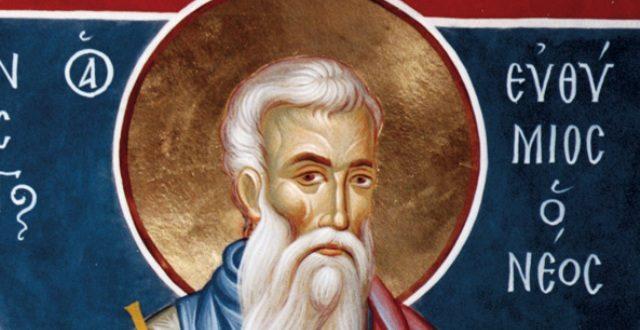 КАЛЕНДАР НА МПЦ: Денеска е Преподобен Ефтимиј Нови