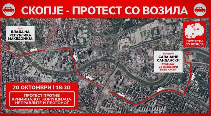 Протест на ВМРО-ДПМНЕ во седум градови од 18 и 30 часот!
