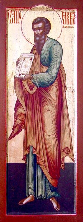 СВ. АПОСТОЛ ЈАКОВ: Син Алфеев, брат на евангелистот Матеј и еден од 12-те големи апостоли