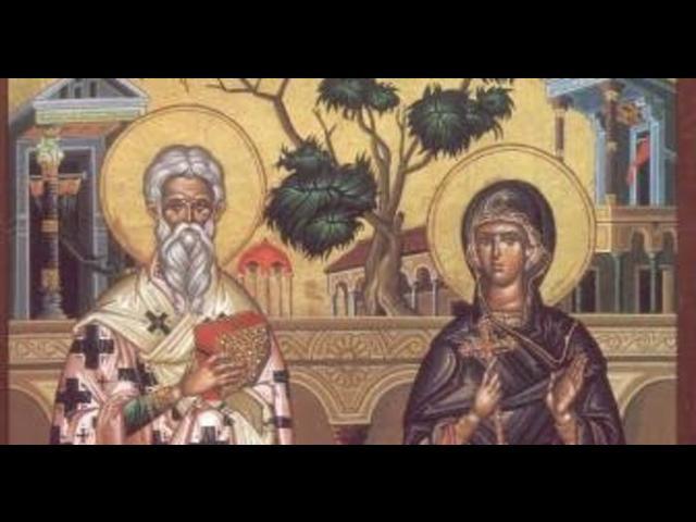 КАЛЕНДАР НА МПЦ: Денеска е Св. свештеномаченик Кипријан и маченица Јустина