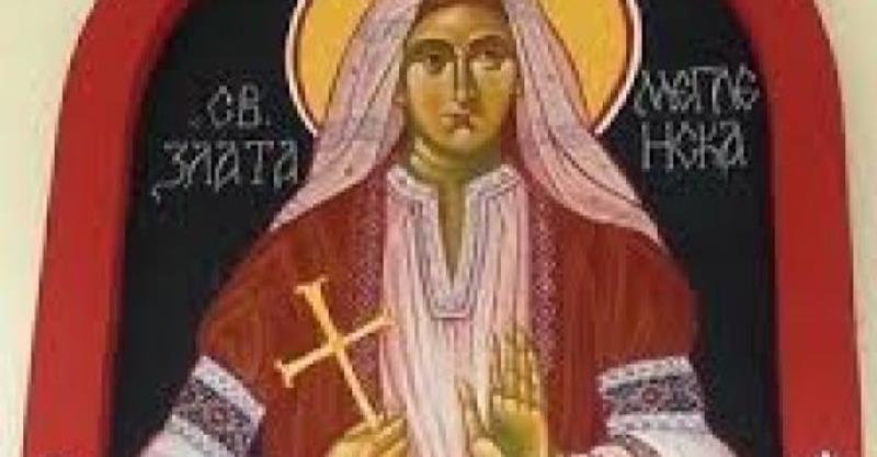 КАЛЕНДАР НА МПЦ: Денеска е Св. новомаченица Злата Мегленска