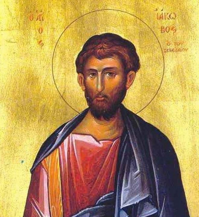 КАЛЕНДАР НА МПЦ: Денеска е Св. апостол Јаков Алфеев