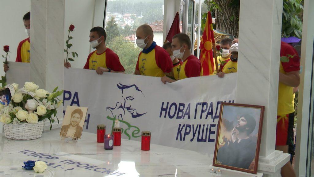 КРУШЕВО: Почит, сеќавање и ново спомен обележје за Тоше Проески