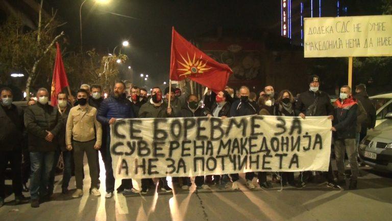 Протести во Куманово, Охрид, Велес, Прилеп, Битола, Тетово..!