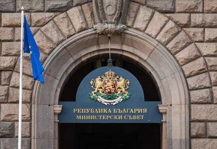 Почнува пријавувањето на кандидати, партии и коалиции за двојните избори во Бугарија