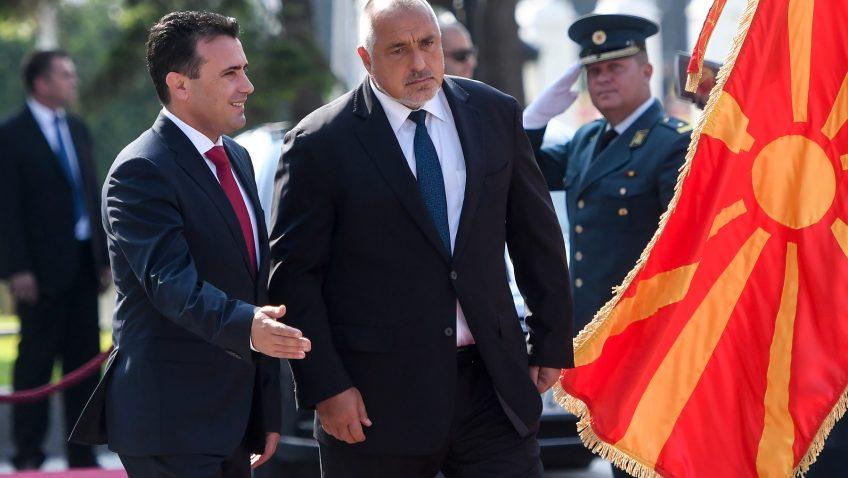 ГЕОПОЛИТИКА: Македонците сигурно нема да ја изгубат националната свест и да станат Бугари