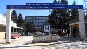 МВР ги гони директорката и главната сестра на битолската болница, тврди дека направиле криминал над 10 000 евра!