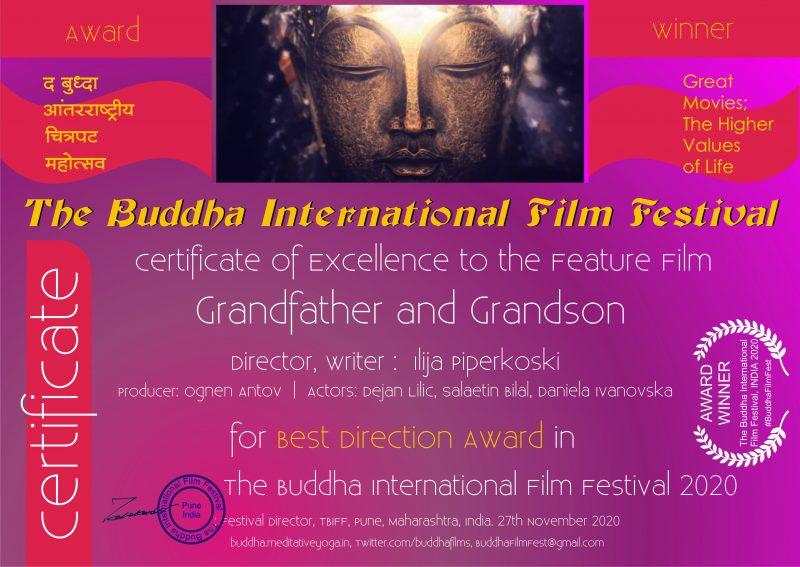 """Меѓународно признание за македонски филм: """"Дедо и внук"""" награден за најдобра режија на фестивалот """"Буда"""" во Индија"""