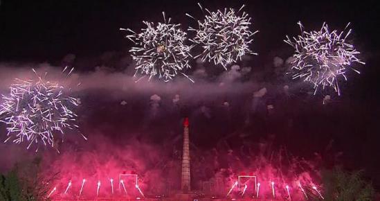 Јапонија и Јужна Кореја влегоа во 2021 година