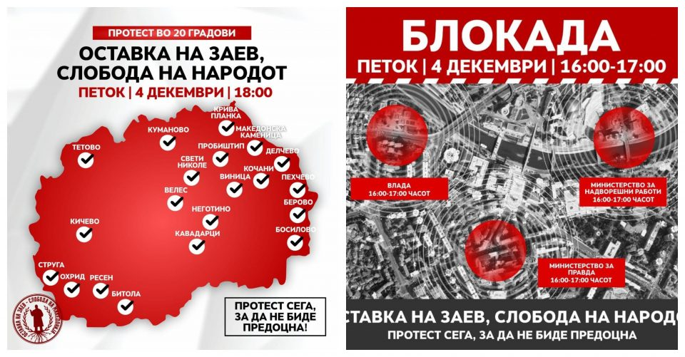НАРОДОТ СЕ БУДИ: Блокади на Владата и МНР, протестот се шири во 20 градови низ Македонија