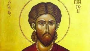 КАЛЕНДАР НА МПЦ: Денеска е Св. маченик Платон