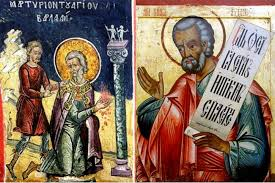 КАЛЕНДАР НА МПЦ: Денеска е Св. маченик Варлам и св. пророк Авдиј