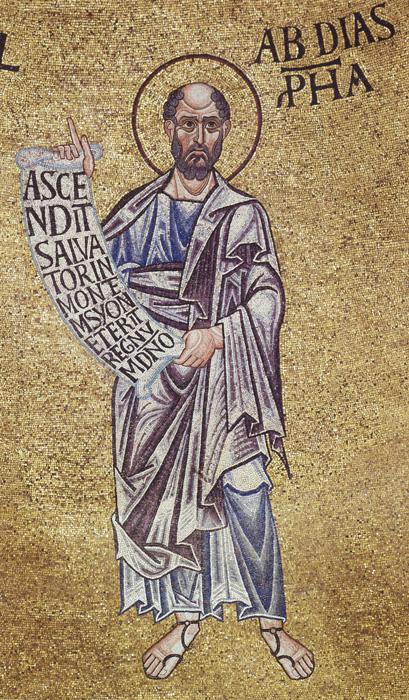 СВ. ПРОРОК АВДИЈ: Следбеник и ученик на големиот пророк Илија, кого многу го почитуваше и го слушаше во сè