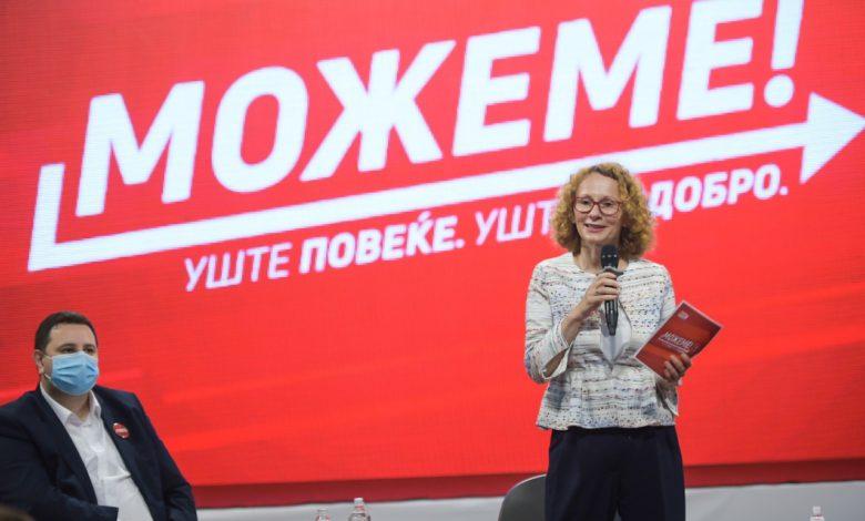 (видео) ШЕКЕРИНСКА: Каде е сега ВМРО да ни удри барем еден аплауз?!