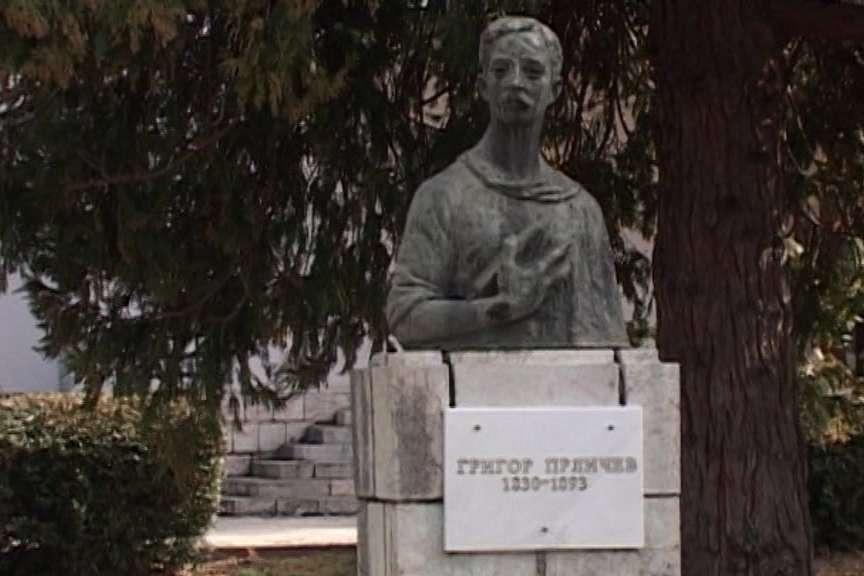 НА ДЕНЕШЕН ДЕН: Во Охрид е роден Григор Прличев наречен втор Хомер, во Цариград почина Константин Миладинов, авторот на Т` га за југ