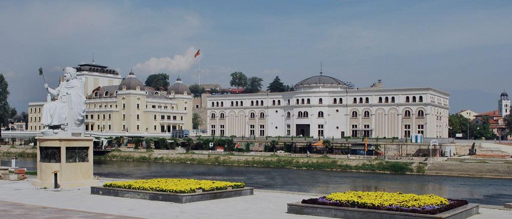 НА ДЕНЕШЕН ДЕН: Во Скопје почнал 2. конгрес на македонската антифашистичка младина со 1.000 делегати од Егејска и од Пиринска Македонија