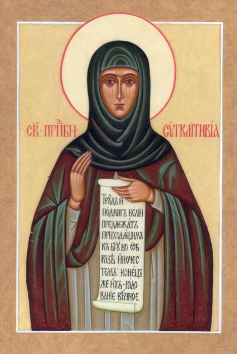 ПРЕПОДОБНА МАЈКА СИНКЛИТИЈА: Девојка од Македонија, воспитана во Александрија, ја бараа мнозина за брак, а таа отиде во манастир