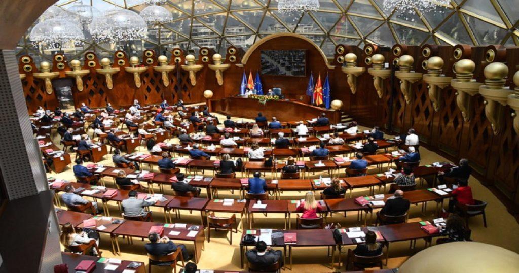 СОБРАНИЕ: Денеска на дневен ред повеќе предлог-закони по скратена постапка, а со европско знаменце за квалитетот на воздухот