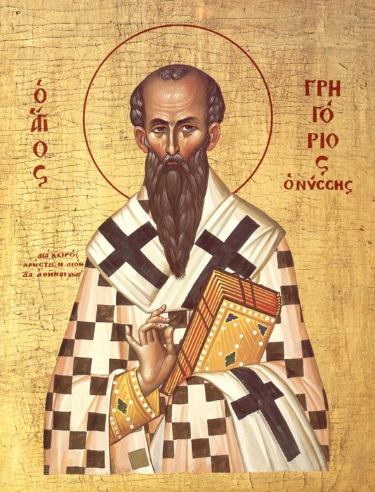 СВ. ГРИГОРИЈ НИСКИ: Брат на светиот Василиј Велики, голем беседник, толкувач на Светото Писмо и богослов