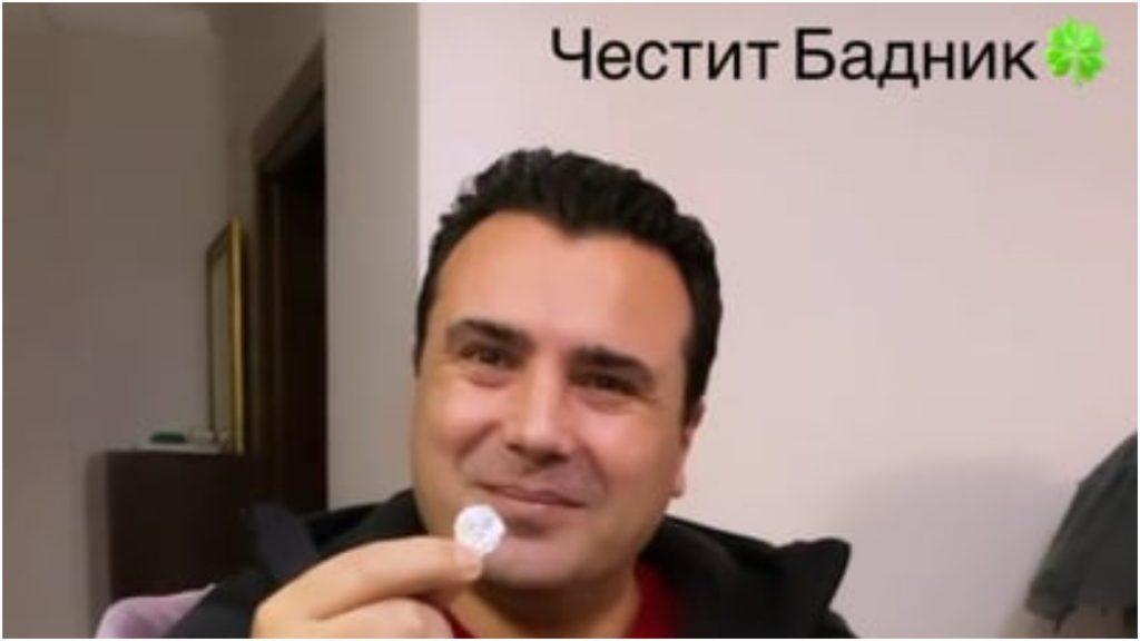 ВЛАДАТА ГОТВИ НОВО ЗАДОЛЖУВАЊЕ: Уште 700 милиони евра за нов изборен поткуп на Заев, а Македонија ќе биде со долг над 7 милијарди