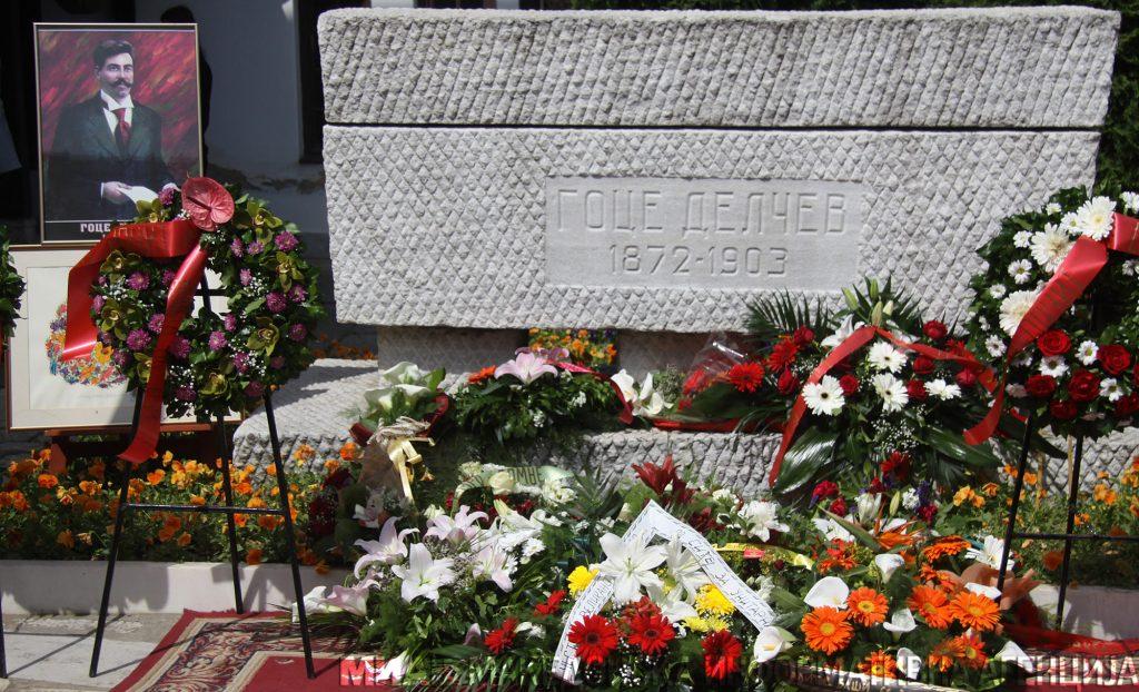 ЧЕСТВУВАЊЕ ЗА ГОЦЕ ДЕЛЧЕВ: Цвеќе на гробот денеска ќе положат и претставници на власта што се пазари со делото на македонскиот великан