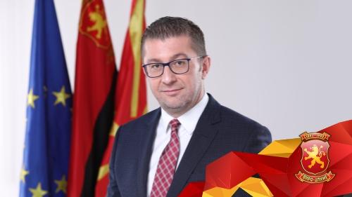 МИЦКОСКИ: Пендаровски со циркуски церемонијал на Мечкин Камен за Илинден, за најголемиот празник на македонскиот народ