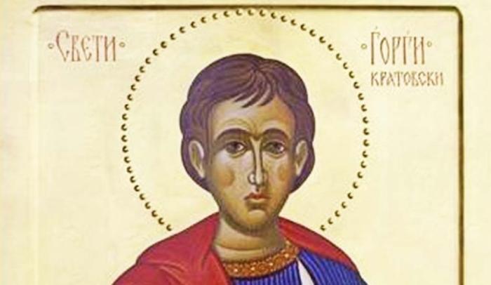 НА ДЕНЕШЕН ДЕН: Св. Ѓорѓи Кратовски бил жив запален во Софија оти одбил да го прими исламот