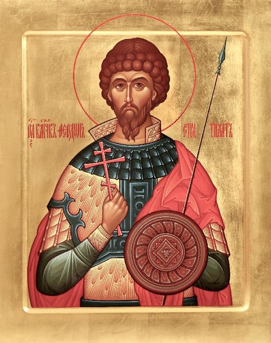 СВ. ТЕОДОР СТРАТИЛАТ: Бил римски војвода и се смета за заштитник на војниците