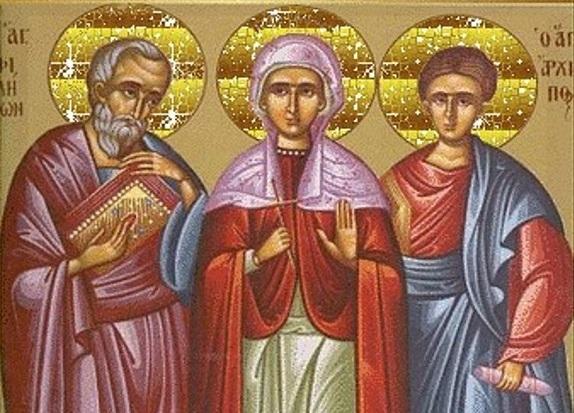 КАЛЕНДАР НА МПЦ: Денеска е Св. апостоли Архип, Филимон и Апфиј