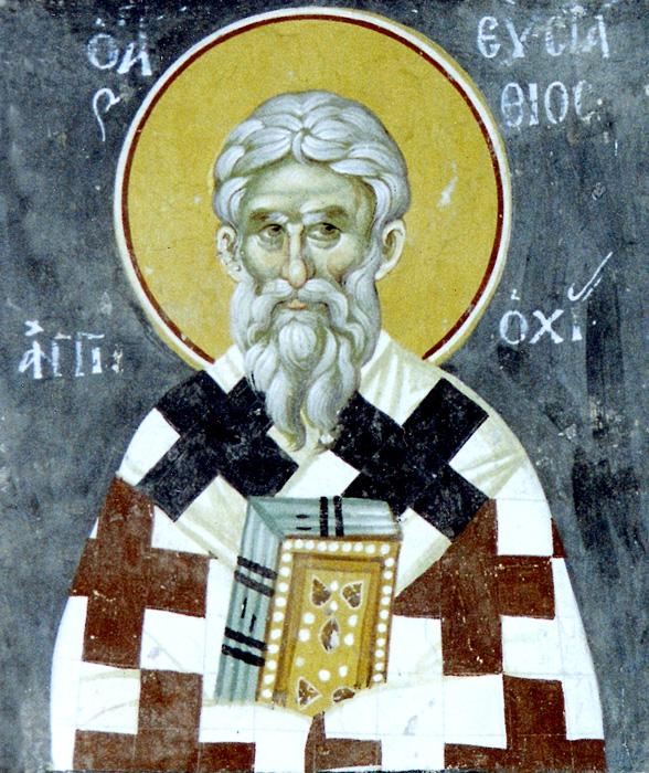СВ. ЕВСТАТИЈ АНТИОХИСКИ: Симнат од престолот и протеран во Тракија, а потоа во Македонија