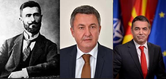 И ВМРО на Александров плаќало за школување на деца, но на загинати комити, а не на министри и пратеници како Димитров и Локвенец!