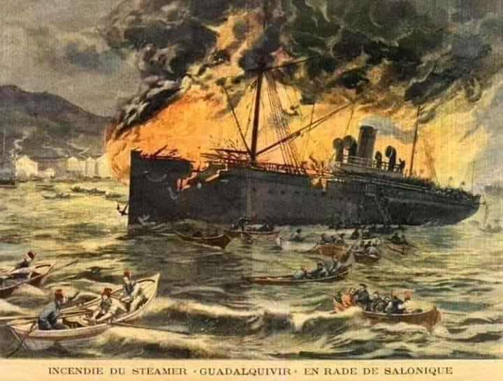 СОЛУНСКИТЕ АТЕНТАТИ – ШАТЕВ (3): На бродот не сетија дека е атентат, мислеа експлодирала котларницата!