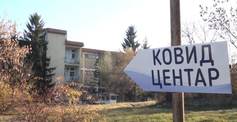 ВИРУСОТ ОДНЕСЕ УШТЕ ЕДЕН МЛАД ЖИВОТ: Во ковид-центарот во Битола почина 19-годишна девојка која се водеше како суспектна