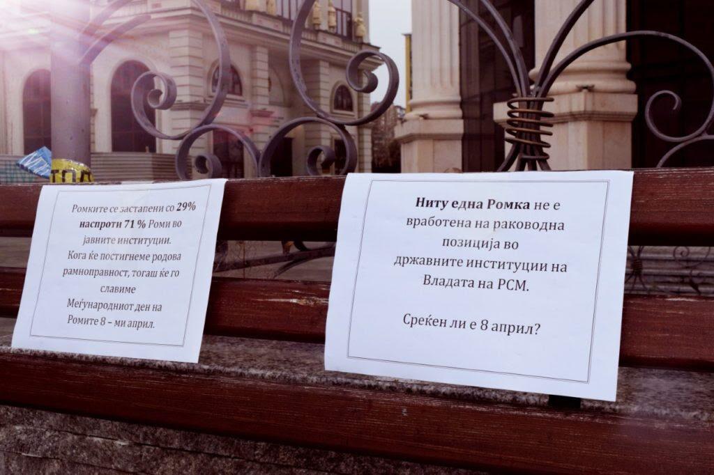 МЕЃУНАРОДЕН ДЕН НА РОМИТЕ: Од 18 вработени во Општина Шуто Оризари, само 8 се Роми