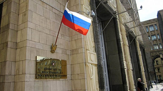 Москва и одговори на Прага: Русија протера 20 чешки дипломати