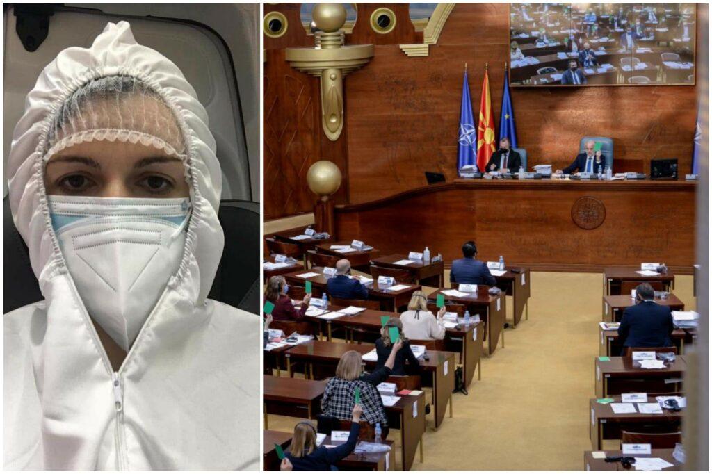НА ДЕНОТ КОГА ЗАРАЗЕНИ ПРАТЕНИЦИ СО КОВИД ВЛЕГОА ВО СОБРАНИЕ: МВР казни 537 граѓани за неносење маска на отворен простор