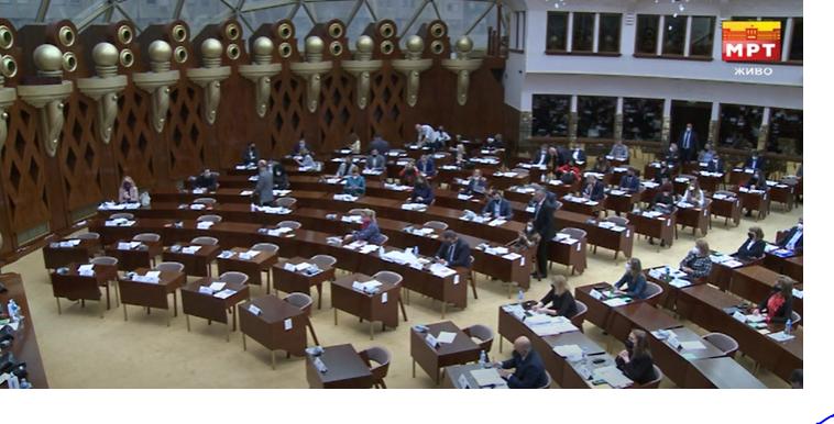 Изгласани скафандер-законите од 36 седница
