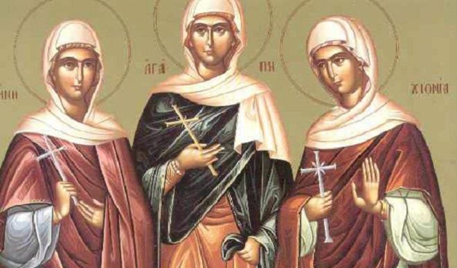 СВ. АГАПИЈА, ХИОНИЈА И ИРИНА: Кога царот тргна за Македонија, ги поведе сите робови меѓу кои и овие три сестри светителки, верни на Исус