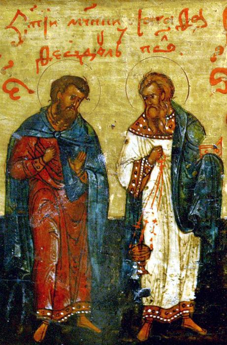 КАЛЕНДАР НА МПЦ: Денеска е Св. маченици Агатопод и Теодул