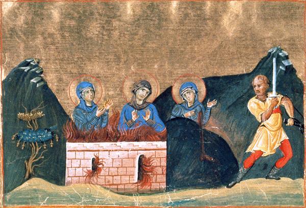 КАЛЕНДАР НА МПЦ: Денеска е Св. маченички Агапија, Ирина и Хиона