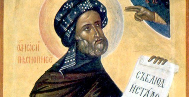 КАЛЕНДАР НА МПЦ: Денеска е Преподобен Јосиф Песнописец