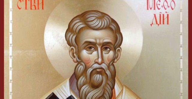 КАЛЕНДАР НА МПЦ: Денеска е Упокојување на Методиј Солунски