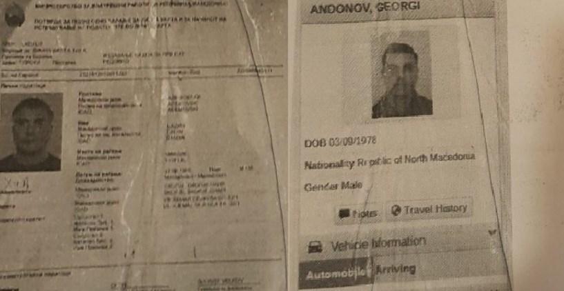 Мафијашот Вукотиќ, под лажен идентитет од Македонија, купил фирма во Бугарија од опфатен во аферата со марихуана