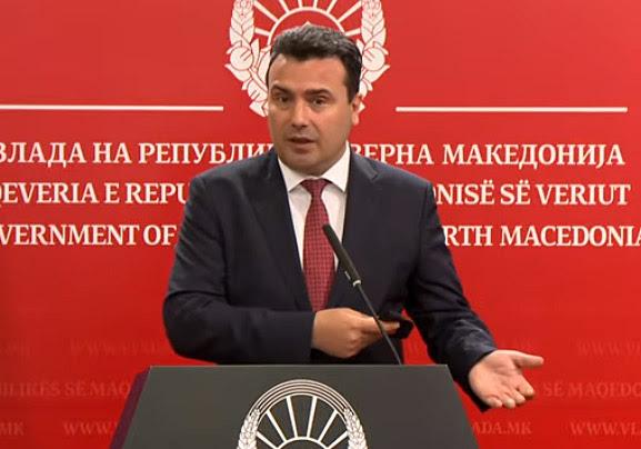 ЗАЕВ: Гоце Делчев го чествуваме како апостол и идеолог на борбата на Македонците и нивниот вековен сон за своја самостојна држава