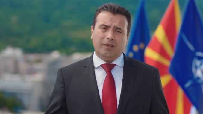 ЗА ЖИВОТ НА СИТЕ: Заев ја задолжи Македонија за 2,4 милијарди евра, долгот за 4 години е зголемен 50 отсто и изнесува 7,2 милијарди евра