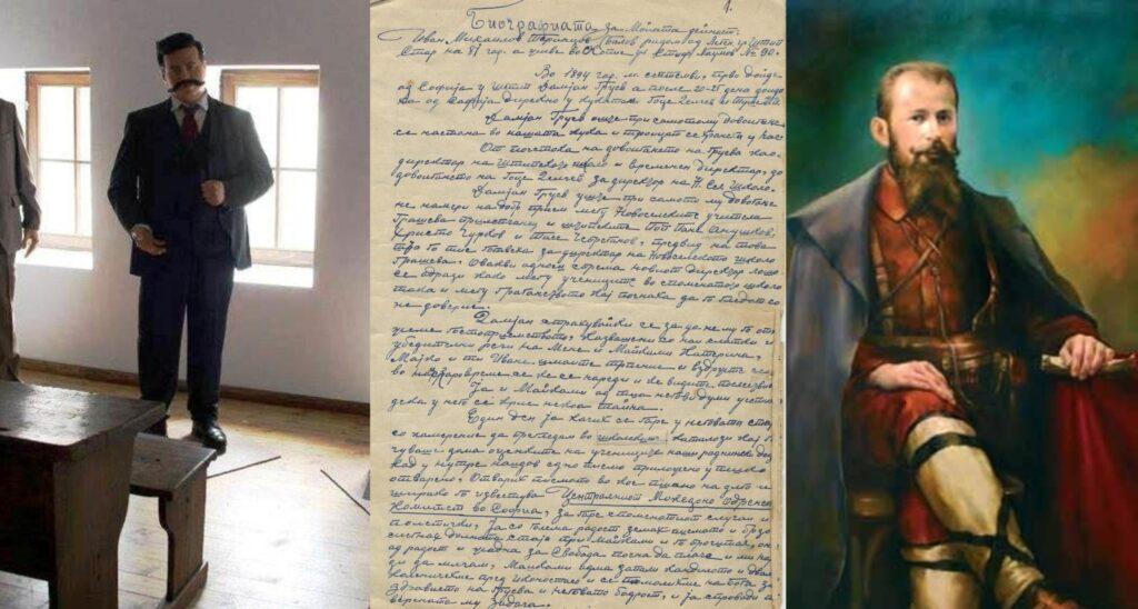 ИЛИНДЕНСКА МИСТЕРИЈА ОД ДЕНОВИТЕ ПРЕД ЗАГИНУВАЊЕТО: Последната кавга на Гоце и Даме за востанието